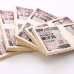 月収100万の税金はいくらで手取りはいくらになるかを確認!