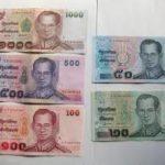 タイの通貨バーツのレートは?両替におすすめは空港!?いくらから両替可能?